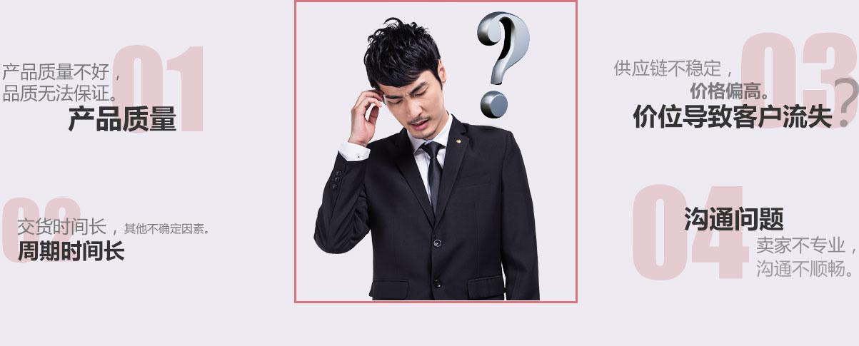 您在选择焊割产品时是否还在为以下问题头疼不已?