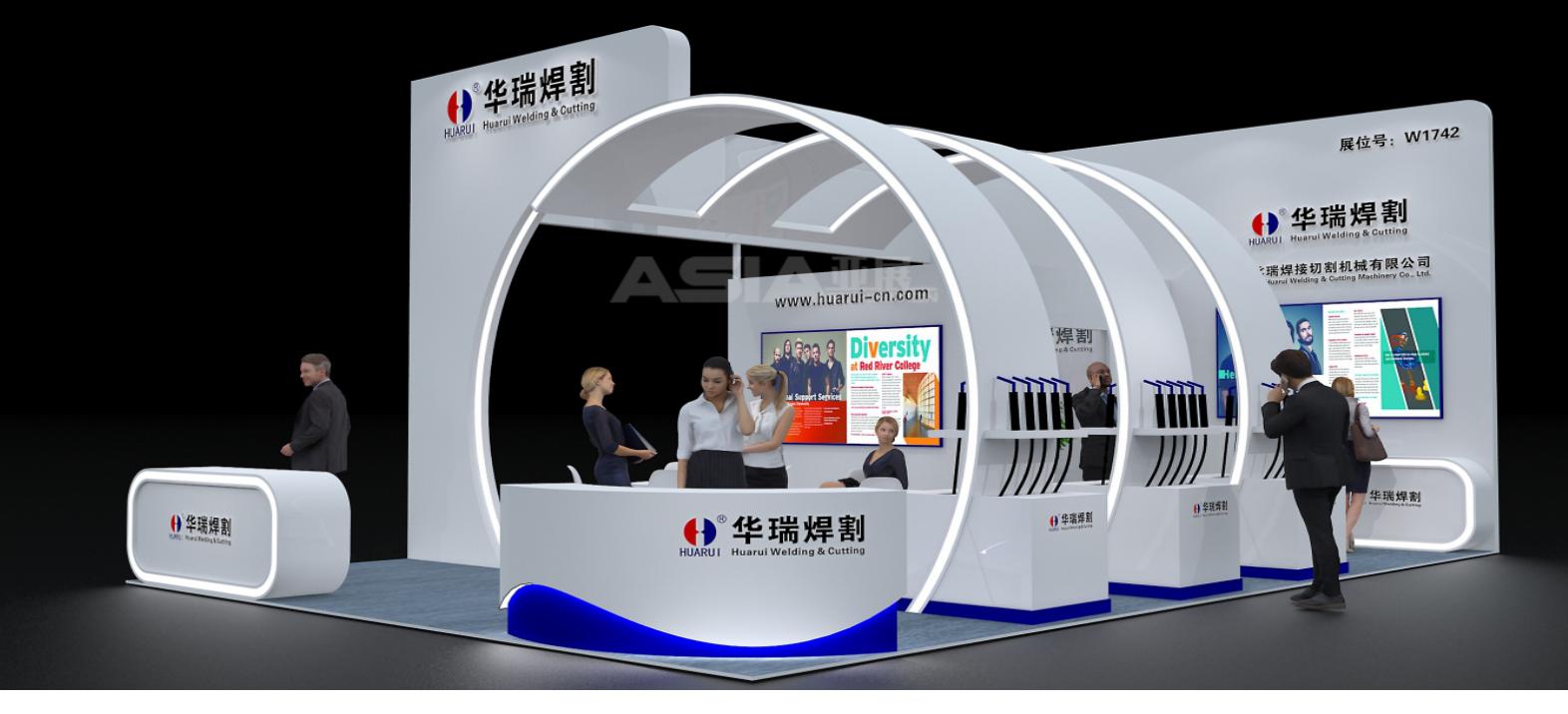 华瑞焊割诚邀您参加第二十五届中国埃森焊接及切割展览会BEW