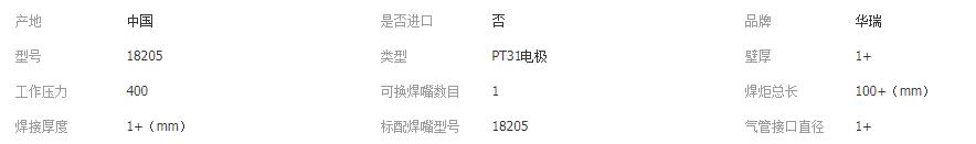 PT31电极