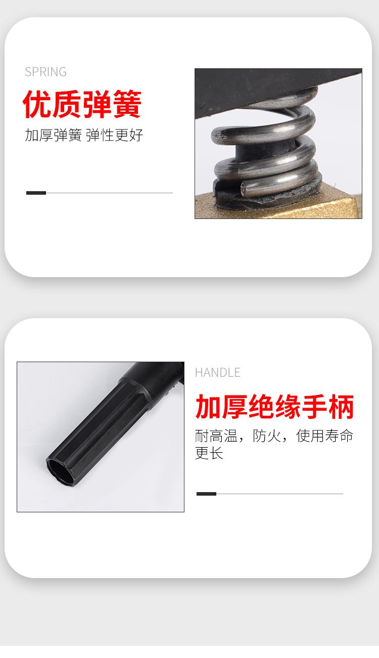 意大利式电焊钳_11
