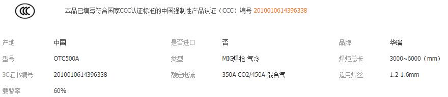 OTC500