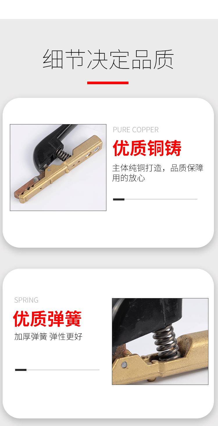 电焊钳_08
