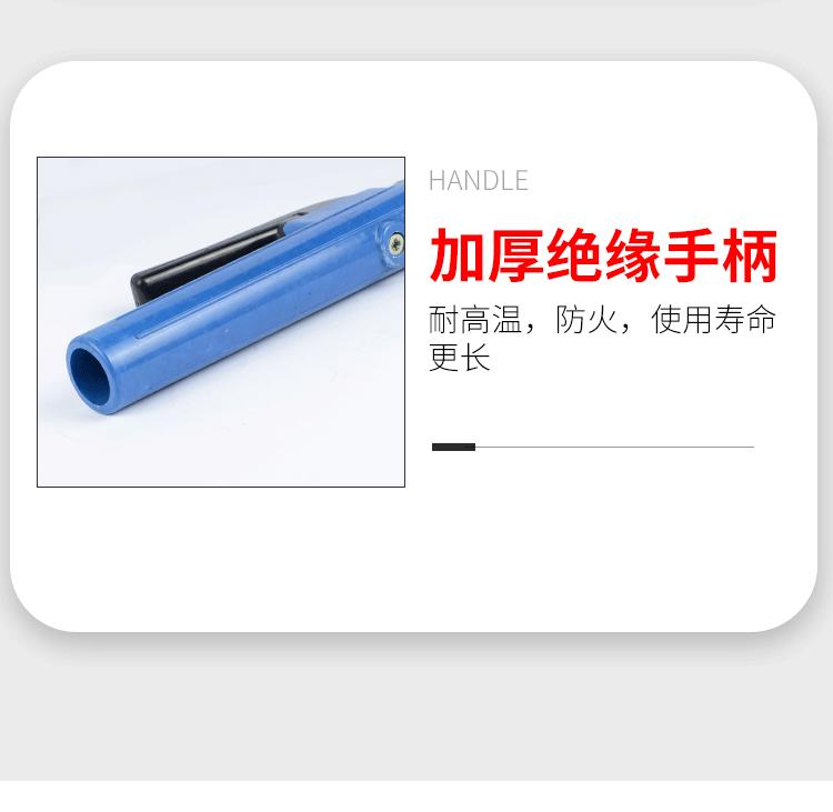 电焊钳_09