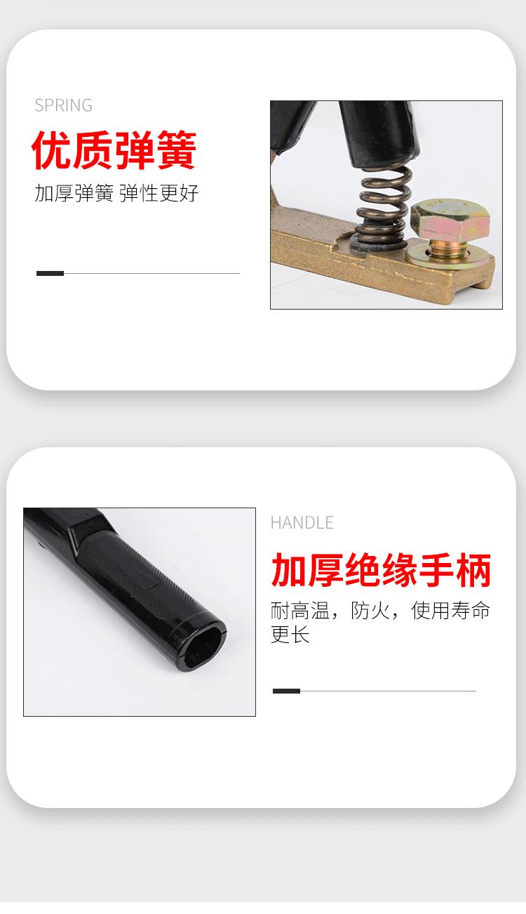 德式电焊钳_07