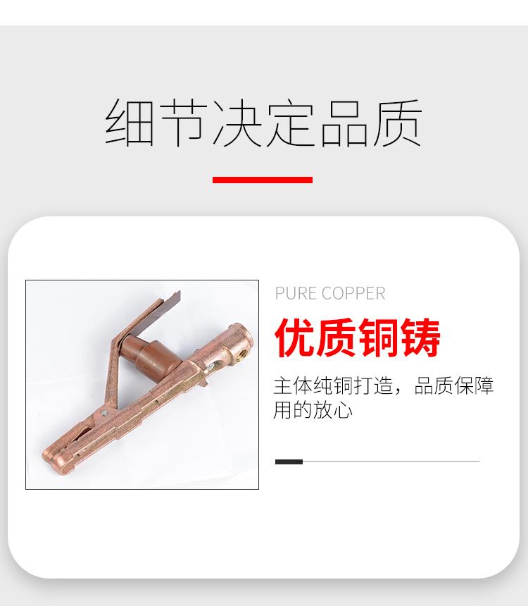 jak电焊钳_07