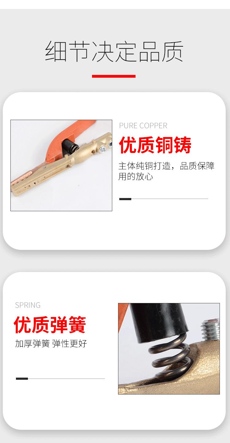 美式电焊钳_09