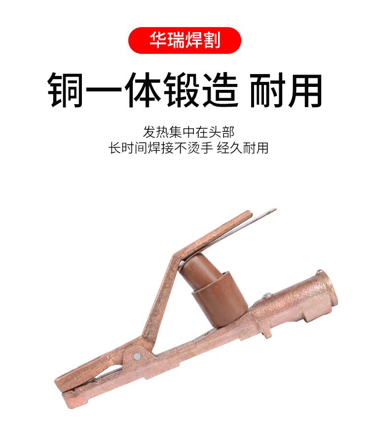 jak电焊钳_04