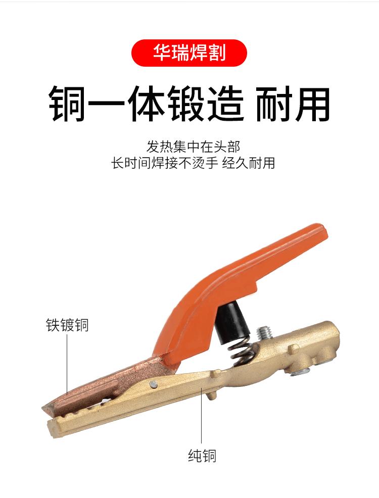 美式电焊钳_05