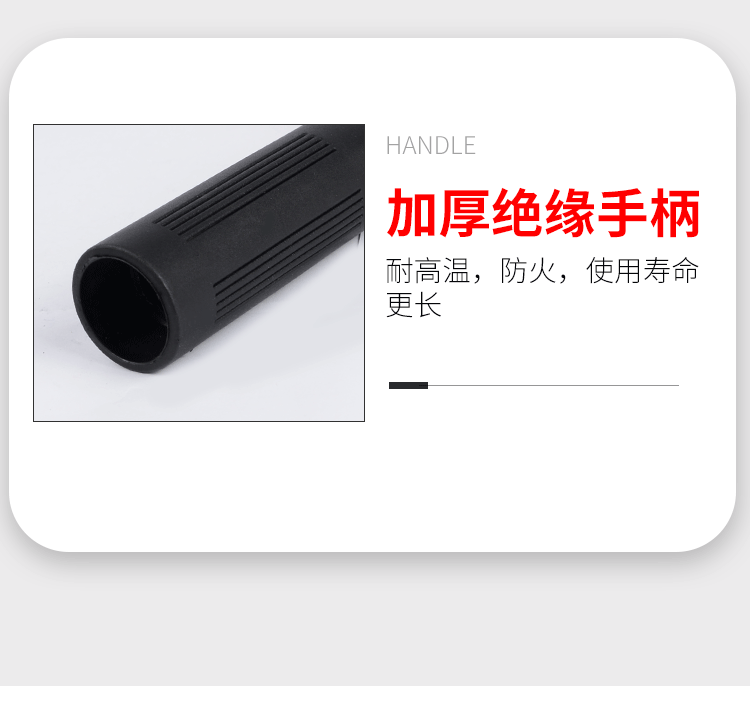 美式电焊钳_10