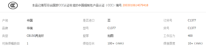 CB150涡流环